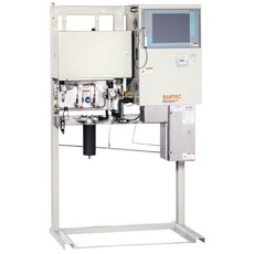 Product picture - Vapor Pressure Process Analyzer RVP-4